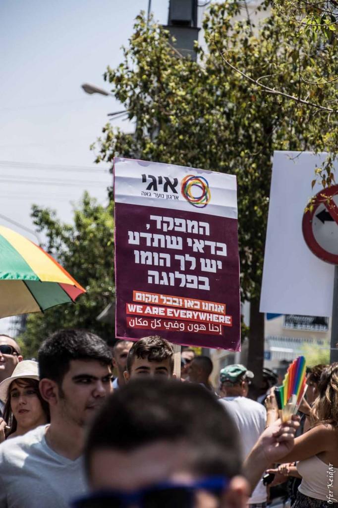 איגי - בלוג הצילום במצעד הגאווה בתל אביב 2014 Tel Aviv Pride Parade