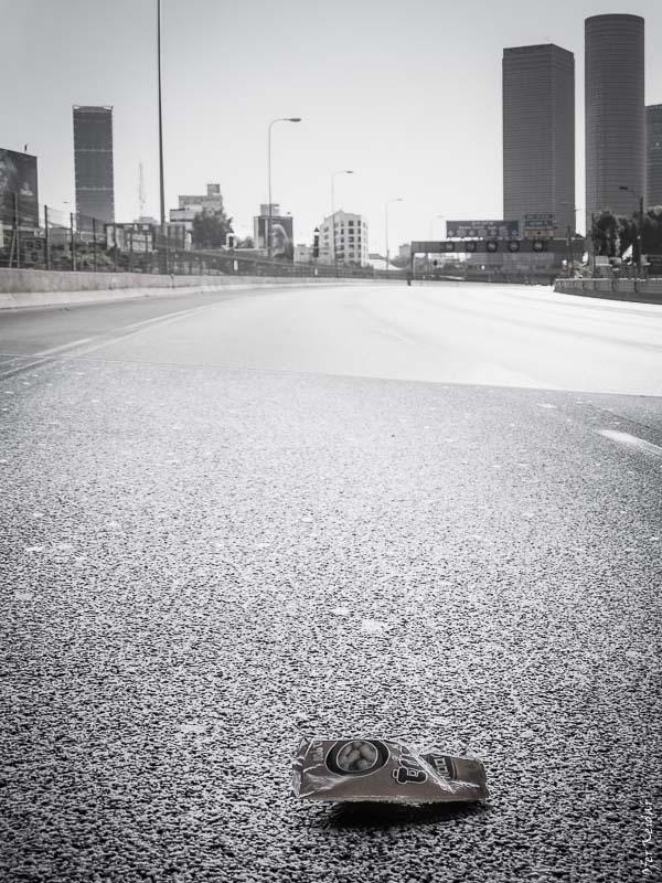 יום כיפור - תל אביב 2014