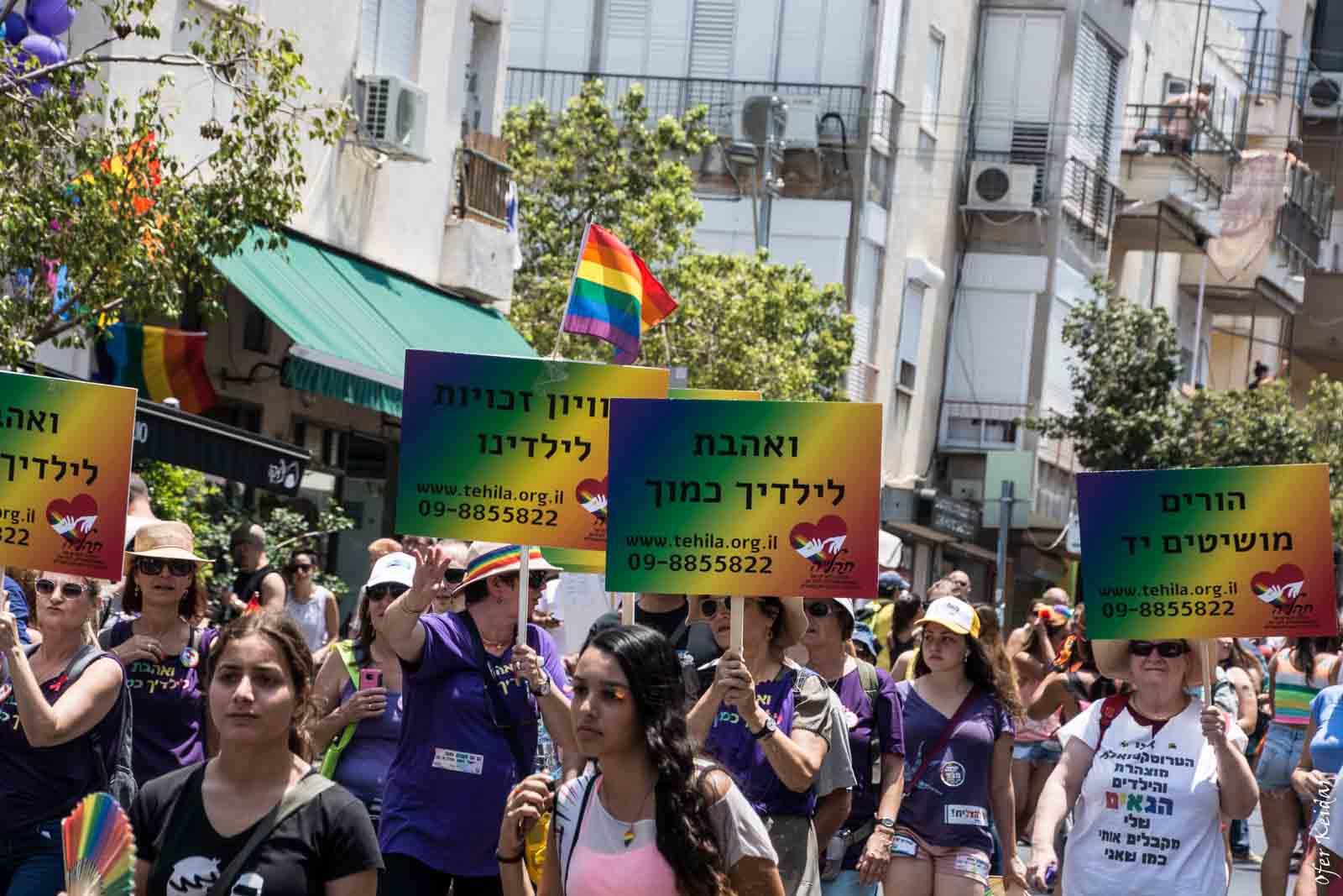 תהילה - בלוג הצילום במצעד הגאווה בתל אביב 2014 Tel Aviv Pride Parade