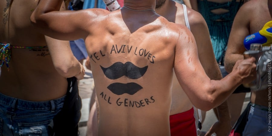 Tel Aviv Gay Pride 2015 מצעד הגאווה תל אביב 2015 | בלוג הצילום של עפר קידר