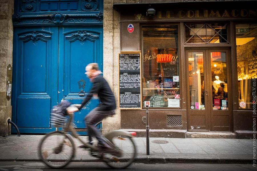 רובע המארה (Marais) בפריז, צרפת | ראיתי עיר עוטפת אור - חופשה בפריז | בלוג הצילום של עפר קידר