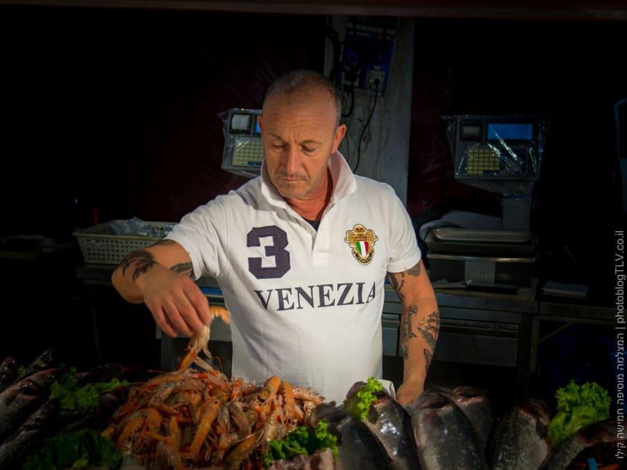 שוק הדגים - ונציה למטייל, איטליה | בלוג הצילום של עופר קידר
