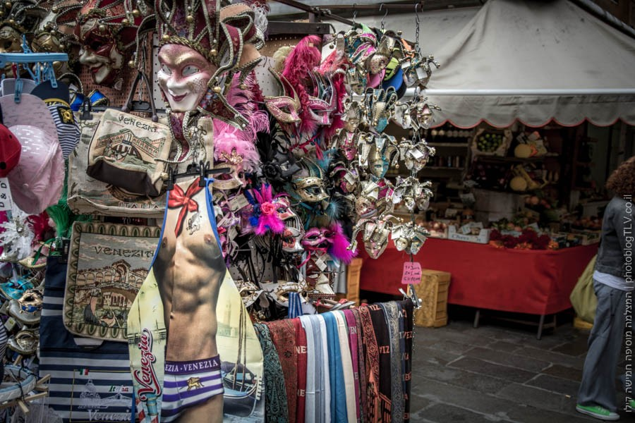 אטרקציות בונציה: ליד שוק הדגים של ונציה, איטליה | בלוג הצילום של עופר קידר