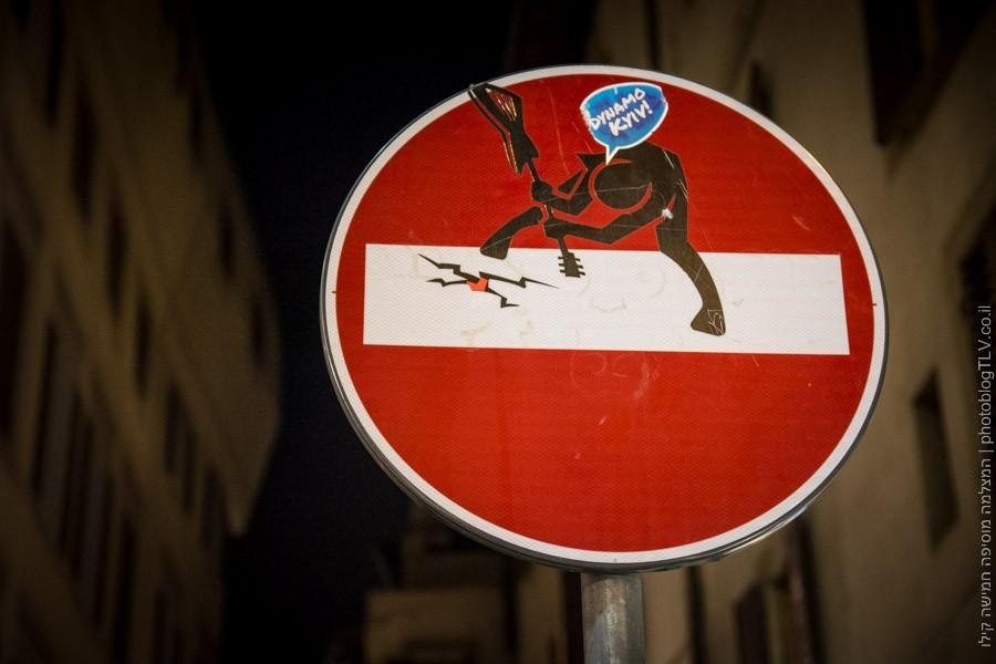 פירנצה | חופשה בפירנצה | בלוג הצילום של עפר קידר