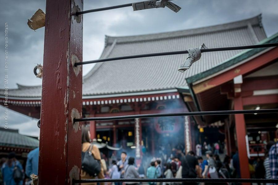 מלון קפסולות בטוקיו, יפן | המצלמה מוסיפה חמישה קילו | בלוג הצילום של עפר קידר