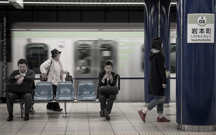 יפן למטייל: תחבורה ציבורית בטוקיו, אחת האטרקציות ביפן | צולם במסגרת טיול ליפן | המצלמה מוסיפה חמישה קילו | בלוג הצילום של עפר קידר