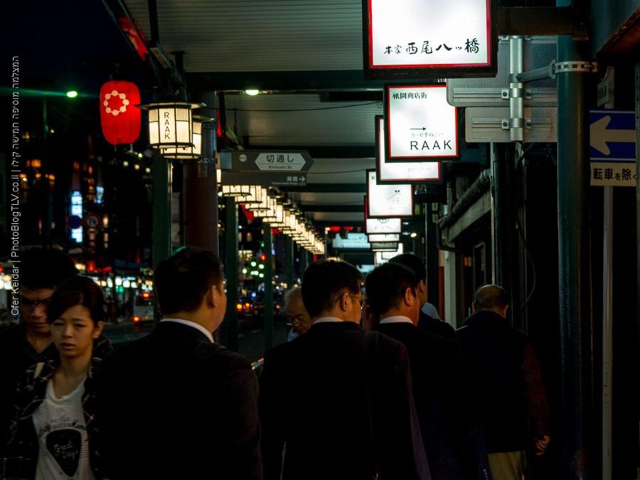 קיוטו, יפן | Kyoto, Japan | גיון Gion | המצלמה מוסיפה חמישה קילו | בלוג הצילום של עופר קידר