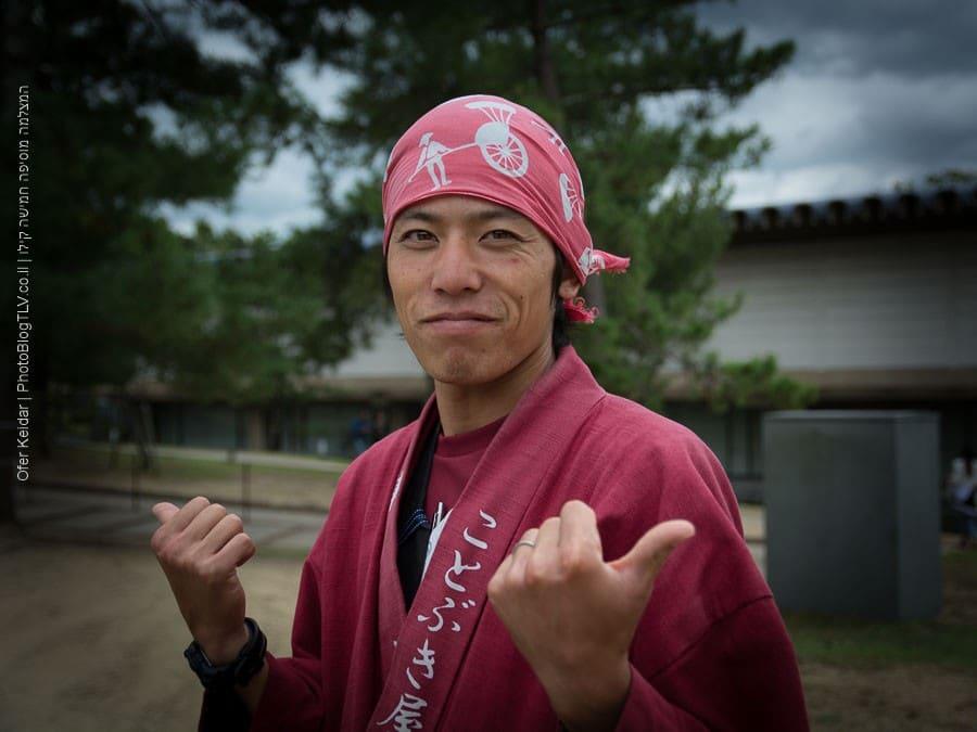 טיול לקיוטו, קיוטו, יפן | Kyoto, Japan | פארק נארה Nara Deer Park | המצלמה מוסיפה חמישה קילו | בלוג הצילום של עופר קידר