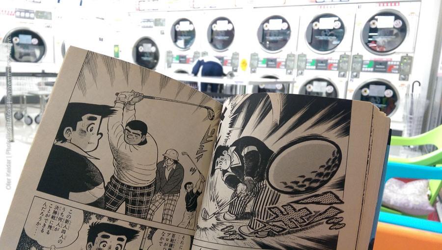 ללמוד יפנית כדי להפעיל מכונת כביסה ולהבין את חוברות המנגה