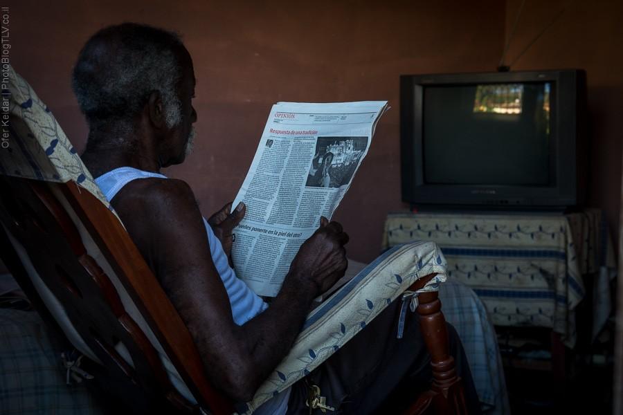 רגעים אחרונים של אור טבעילקריאה | קובה למטייל