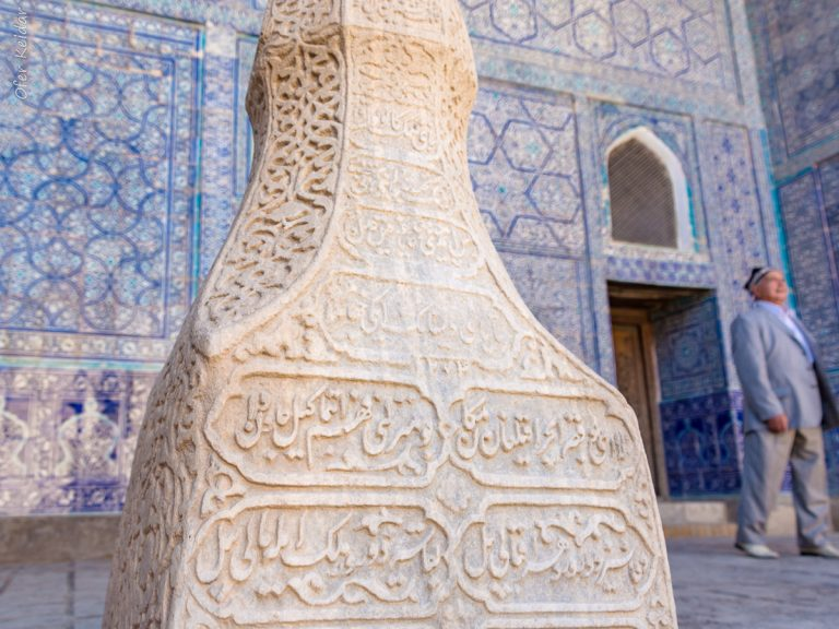 טיול לחיווה, אוזבקיסטן | המצלמה מוסיפה חמישה קילו | עפר קידר