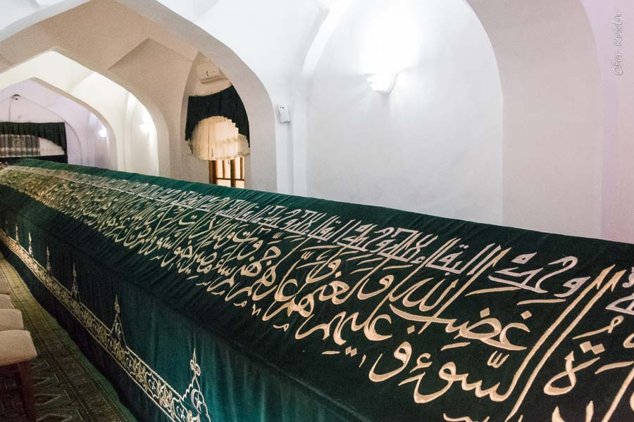 קבר דניאל - סמרקנד, אוזבקיסטן   המצלמה מוסיפה חמישה קילו   עפר קידר