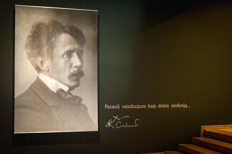 מוזיאונים בקובנה, ליטא | בלוג טיולים