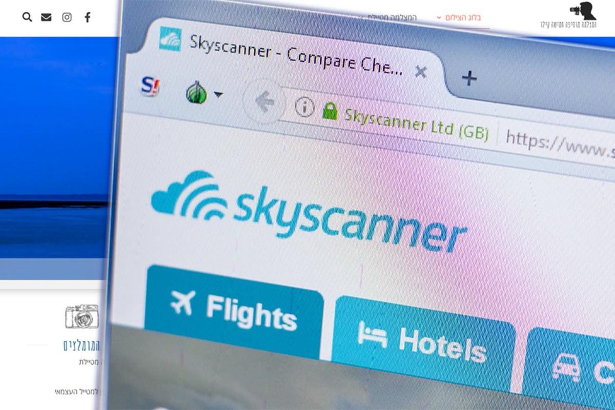 סקייסקנר - איך למצוא טיסות זולות ב 2020