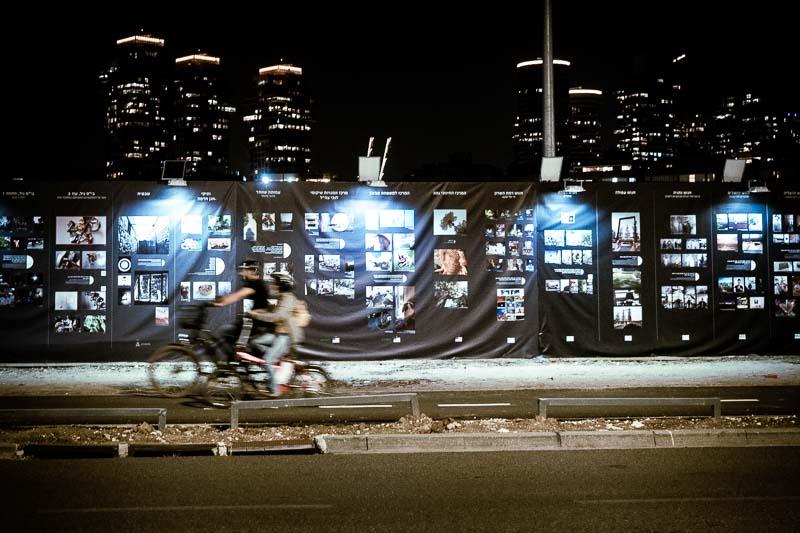 PHOTO IS:RAEL 2020 בכיכר המדינה